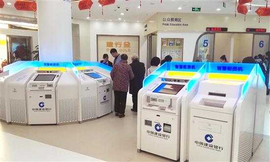 建行�y�'�--��.X��x�_建行云南省分行 首家综合性网点旗舰店在昆明亮相